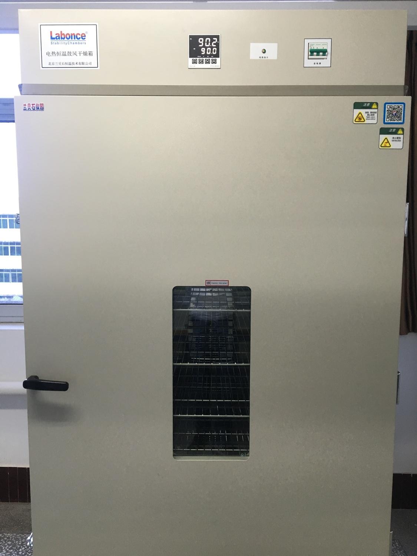 9920A干燥箱4.jpg